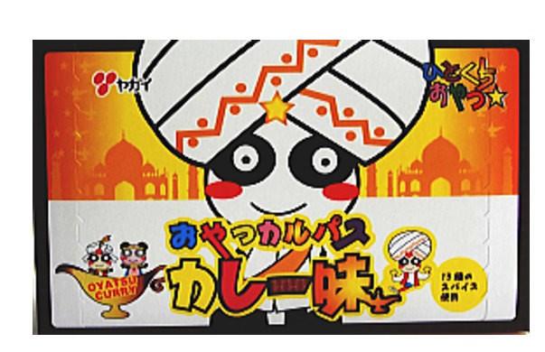 ヤガイ おやつカルパスカレー味×50本