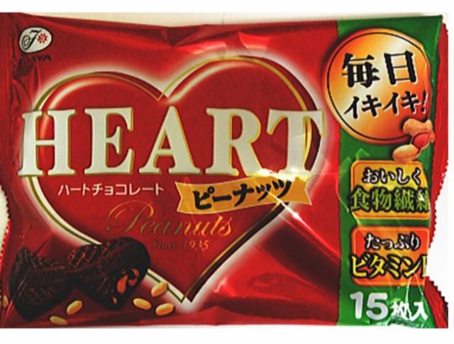 不二家 ハートチョコレート(ピーナッツ)15枚×15袋
