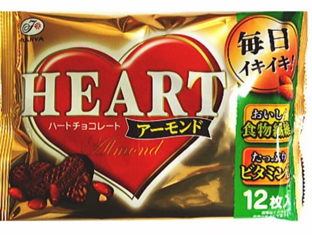 不二家 ハートチョコレート(アーモンド)12枚×15袋