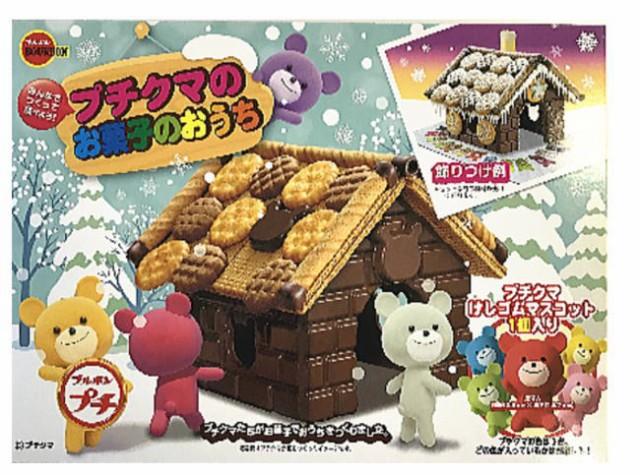 ブルボン プチクマのお菓子のおうち×5個