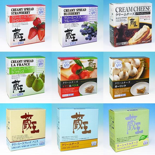 【送料込み】蔵王チーズ クリーミースプレッド他・選り取り6個セット/冷蔵/選べる/※沖縄・離島送料加算