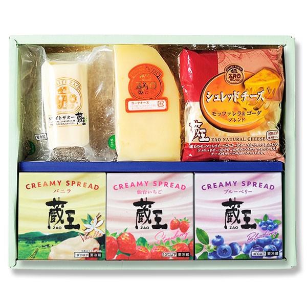 蔵王チーズ チーズ詰合せギフト(ZR-05)/送料別/冷蔵/冷凍品と同梱不可/沖縄・離島送料加算