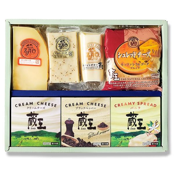 蔵王チーズ チーズ詰合せギフト(ZR-06)/送料別/冷蔵/冷凍品と同梱不可/沖縄・離島送料加算