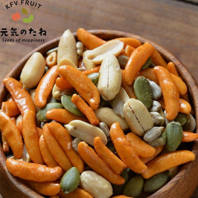 専門店 柿ピー & かぼちゃの種 & ひまわりの種 1袋 200g (送料無料)