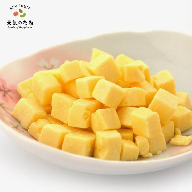 無添加 無塩 元気が出るチーズ 50g お試し 送料無料