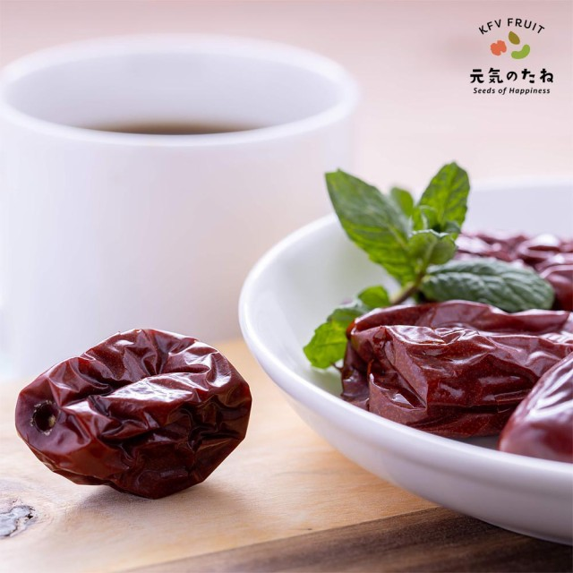 無農薬栽培 赤 なつめ 300g 送料無料 ナツメ ドライフルーツ 棗