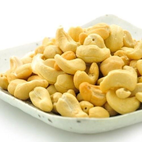 カシューナッツ 素焼き 塩味 無油 1kg ナッツ 送料無料