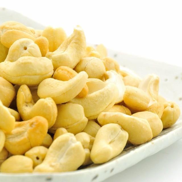 カシューナッツ 素焼き 無塩 無油 500g ナッツ 送料無料