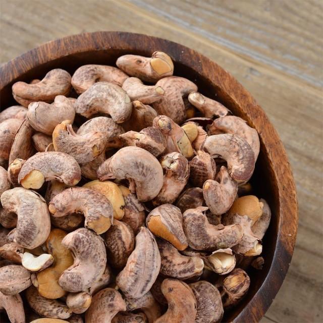 濃い味 ナッツ 渋皮 カシューナッツ 塩味 300g 送料無料