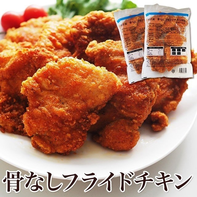 フライドチキン 骨なし 20個入り 1.6kg ひなまつり 業務用 冷凍食品 冷凍 お弁当 おかず 鶏肉 もも肉 スターゼン レンジ おいしい 便利