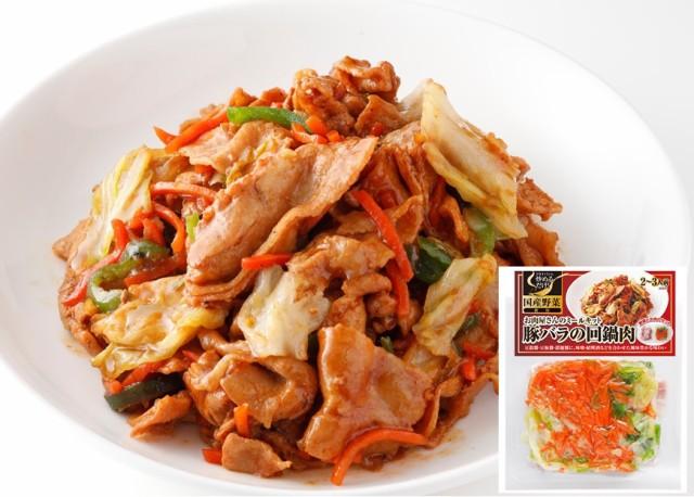 冷凍食品 ミールキット 回鍋肉 360g 2〜3人前 冷凍 中華料理 簡単調理 フライパン調理 おかず お惣菜 在宅 長期保存 冷凍保存 おうちごは