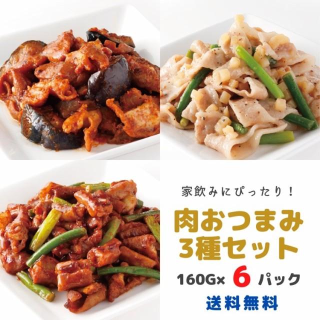 冷凍食品 肉 おつまみ 3種 960g 豚トロ 牛ホルモン 豚もつ 味付き肉 送料無料 豚肉 冷凍 おかず お惣菜 ミールキット 焼肉 BBQ bbq 家飲