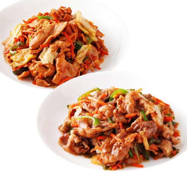 冷凍食品 ミールキット 青椒肉絲 回鍋肉 合計4パック 各種2パック 冷凍 中華料理 セット 簡単調理 おかず お惣菜 在宅 長期保存 おうちご