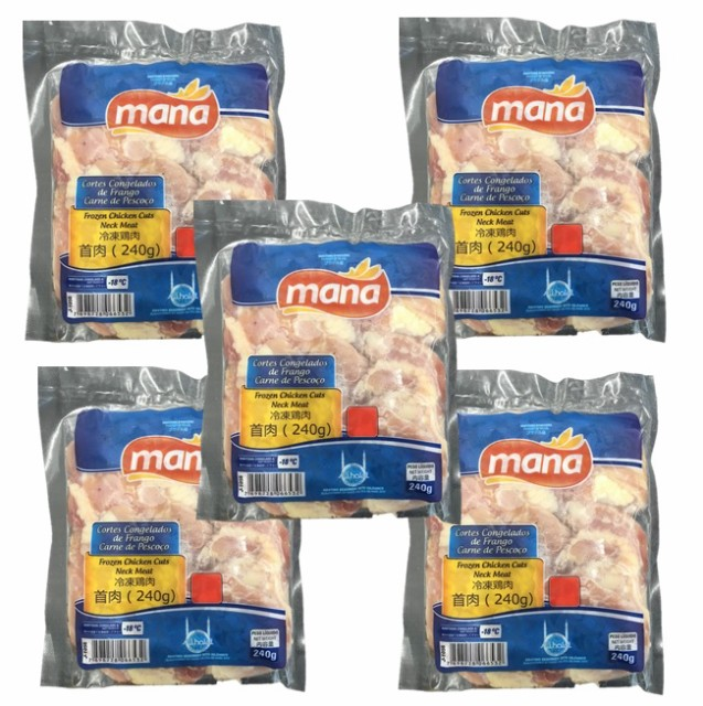 せせり 首肉 1 2kg (240g×5) 業務用 冷凍 送料無料 ネック 鶏肉 とり肉 希少部位 焼き鳥 焼鳥 焼肉 炒め物 肉 お肉 冷凍食品 簡単 時短