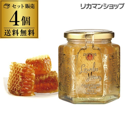 コムハニー アカシア ローデスハニー 500g 4個 瓶 賞味期限 2021/04/16 ハンガリー 巣蜜 ミツバチの巣 蜂の巣 はちみつ 長S