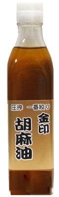 ヤマキ食品 金印胡麻油 270g(旧 正直村 浜野さんの胡麻油)
