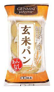 玄米パン(あんなし) 3個