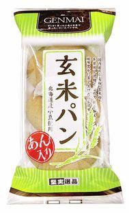 玄米パン(あん入り) 3個