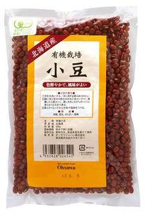 有機栽培 小豆(北海道産) 300g
