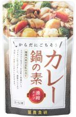 冨貴 カレー鍋の素 150g