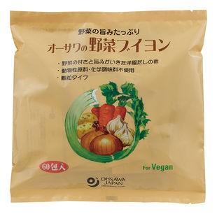 オーサワの野菜ブイヨン<大徳用> 300g(5g×60包)