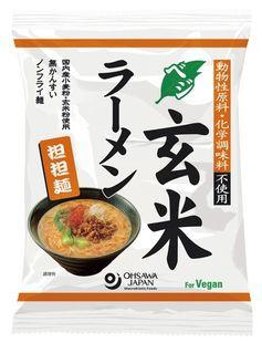 オーサワのベジ玄米ラーメン(担担麺) 132g