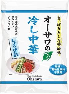 【ケース販売】オーサワのベジ冷し中華(しょうゆだれ) 123g×20食