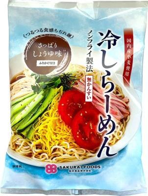 【ケース販売】桜井 冷しらーめん 123g×20食