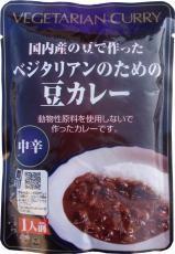 ベジタリアンのための豆カレー・中辛 200g お得な10個セット