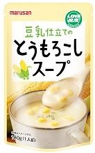 マルサン 豆乳仕立てのとうもろこしスープ 180g