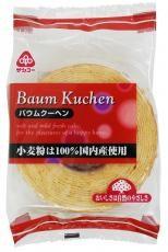 サンコー バウムクーヘン 1個(350g)
