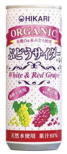 【ケース販売】ヒカリ オーガニックぶどうサイダー+レモン 250ml×30缶