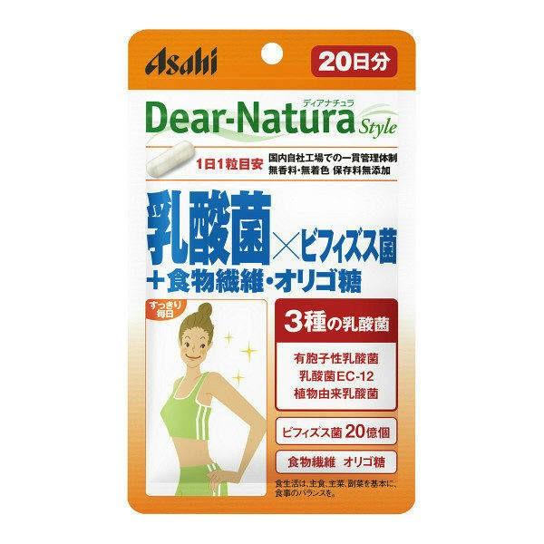 ディアナチュラ スタイル 乳酸菌×ビフィズス菌+食物繊維・オリゴ糖 20粒(20日分)(送料無料メール便) 895