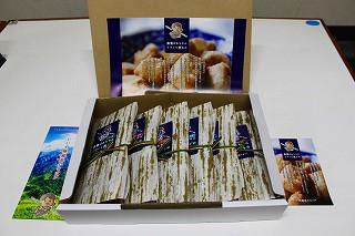 敬老の日 父の日 東北関東送料無料 山形県産天然山菜6品から3個選んでください わらび ぜんまい 山うど 山ふき アザミ さんごくだち 山