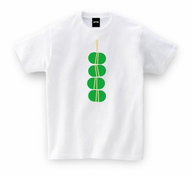 福島県 お土産 ご当地Tシャツ 凍餅TEE (ホワイト) おもしろtシャツ tsyatu おもしろ Tシャツ プレゼント ギフト GIFTEE