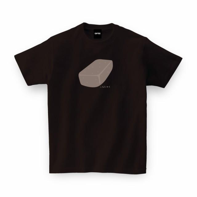 群馬県 お土産 ご当地Tシャツ こんにゃく TEE おもしろtシャツ tsyatu おもしろ Tシャツ プレゼント ギフト GIFTEE