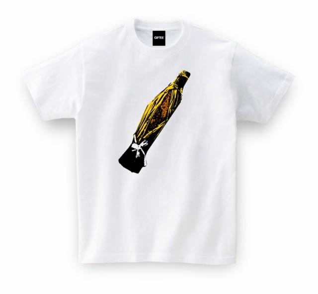 茨城県 お土産 ご当地Tシャツ 水戸納豆TEE (ホワイト) おもしろtシャツ tsyatu おもしろ Tシャツ プレゼント ギフト GIFTEE