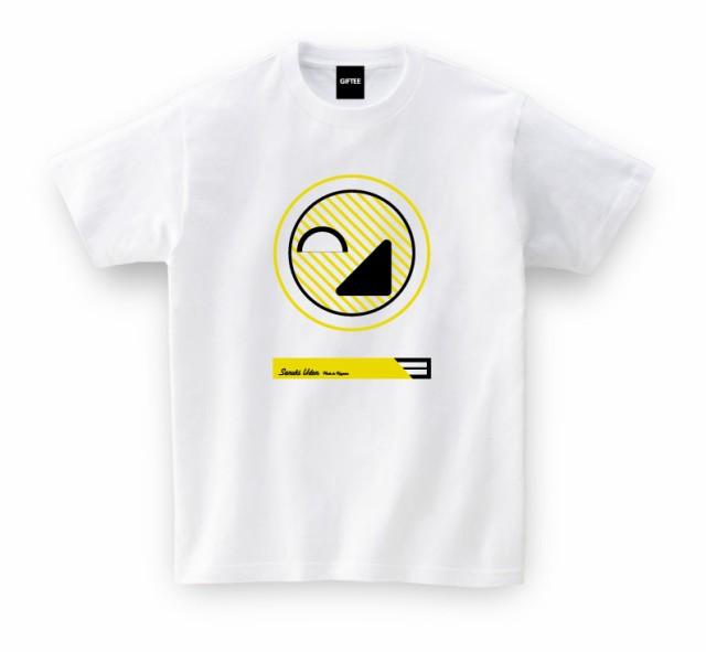 香川県 お土産 ご当地Tシャツ 讃岐うどん (ホワイト) おもしろtシャツ tsyatu おもしろ Tシャツ プレゼント ギフト GIFTEE
