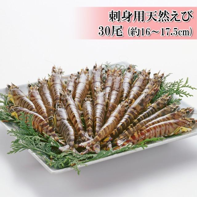 【バナメイボイルむきえび 1kg (140〜160尾)】【冷凍】