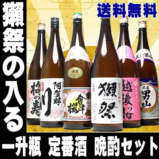 父の日 2021 ギフト 日本酒 お酒 獺祭の入った 全国 酒どころの地酒 飲み比べ 6本セット 1.8 1800ml 45 四割五分 一升瓶 だっさい 家飲み