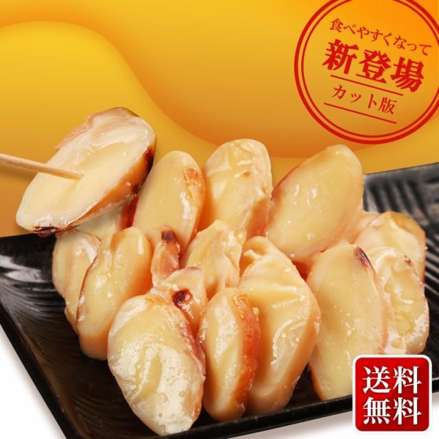 バレンタインデー おつまみ チーズ いか 北海道名産 カマンベール入り カットチーズいか3袋セット 全国送料無料 御徳用 メール便 おつま