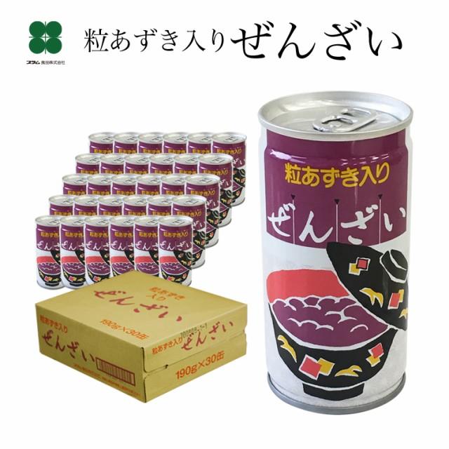 ぜんざい(おしるこ)缶入りぜんざい 温めてあけるだけで1人前ぜんざい(190g×30本)ケース販売