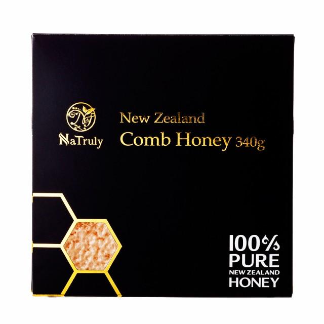 濃厚な巣みつ ニュージーランド産 コムハニー 340g 巣蜜 はちみつ