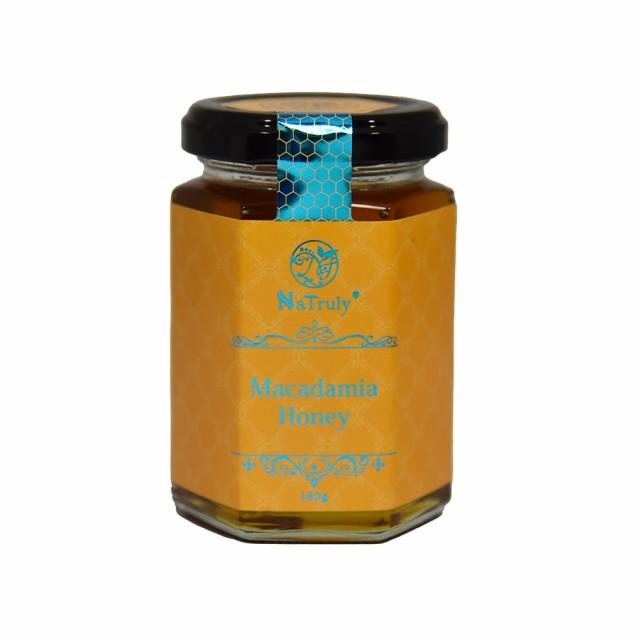 はちみつ NaTruly マカダミアハニー 180g オーストラリア産 はちみつ ハチミツ マカダミア 蜂蜜