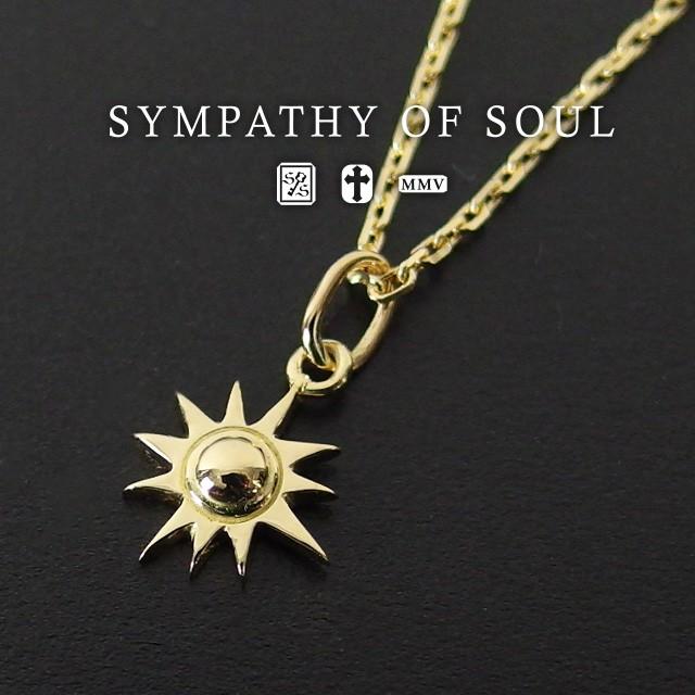 シンパシーオブソウル スモール サン チャーム K18 イエロー ゴールド ネックレス 太陽 男女兼用 sympathy of soul Small Sun Charm - K1