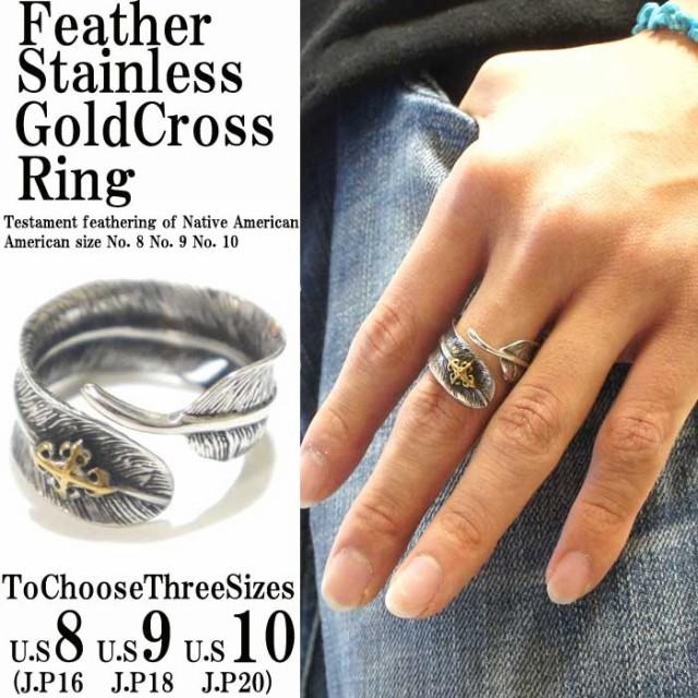 指輪 メンズ リング  ネイティブアメリカンの大人アクセサリー フェザーゴールドクロスリング ステンレス メンズリング