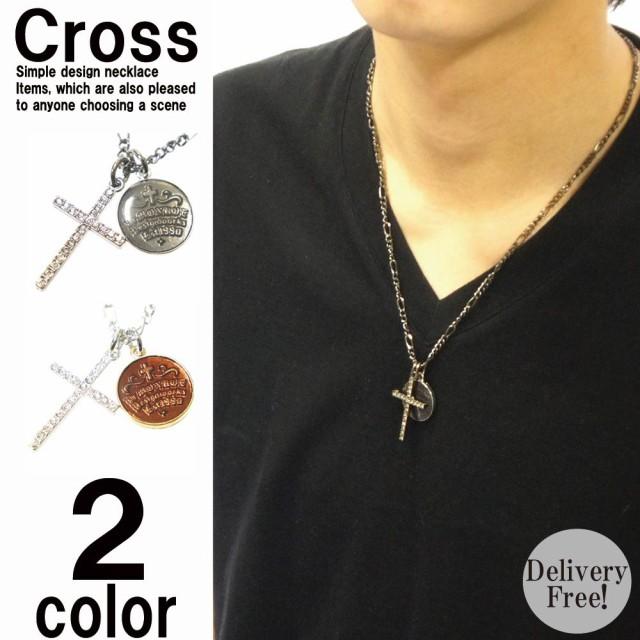 ネックレス メンズ メンズネックレ アクセサリー メンズ レディース 十字架コインネックレス 即配
