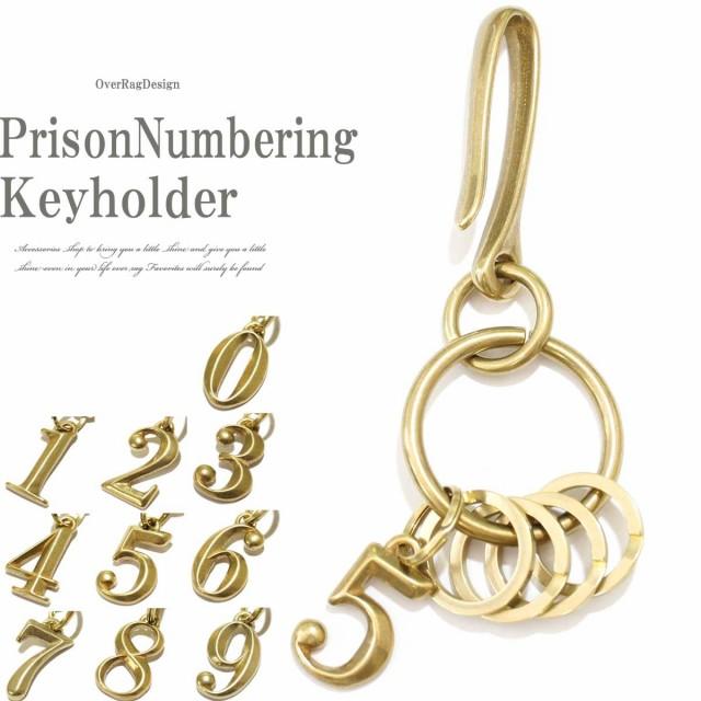 キーホルダー メンズ 金属 真鍮プリズンナンバリングキーホルダー メンズアクセサリー キーチェーン キーリング ポスト投函送料無料