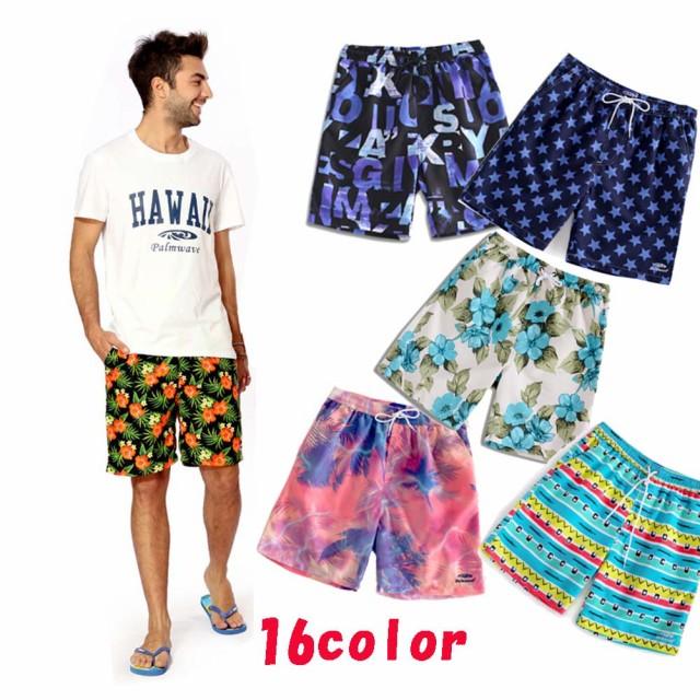 De Style Vêtements Homme Bain Hawaï Pour 582 Short W29EDHI