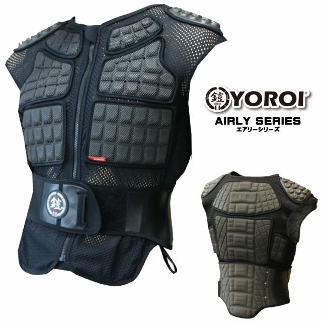 スノーボード スキーバックプロテクター 脊椎パッド 胸部プロテクター ベストタイプ YS555 YOROI AIRLY VEST メンズXXL-XXXLヨロイ エ